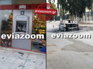 Ερέτρια: Άγνωστοι ανατίναξαν ξανά το ΑΤΜ της Alpha Bank στο super market «Κρητικός» – Βούτηξαν πάνω από 50.000 ευρώ και έκαψαν το αυτοκίνητο με το οποίο διέφυγαν!